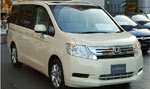 Honda Stepwgn (Fourth Generation)