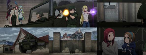 gate243