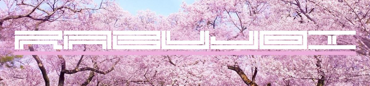 RABUJOI – An Anime Blog